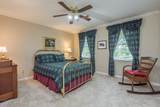 6527 Westminster Rd - Photo 26