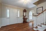 6527 Westminster Rd - Photo 3