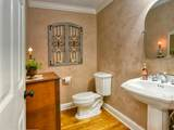 1808 Water Mill Tr - Photo 9