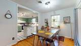 408 Kendall Rd - Photo 10