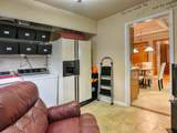 5009 Papermill Drive - Photo 8