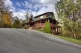 2264 Marshall Springs Way - Photo 4