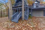 5850 Lakeshore Drive - Photo 5