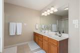 11208 Fall Garden Lane - Photo 24