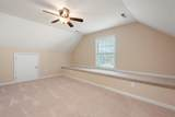 11208 Fall Garden Lane - Photo 33