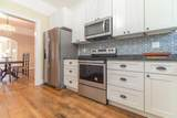 2353 Peachtree St - Photo 5