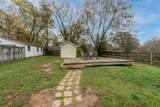 206 Black Oak Drive - Photo 16