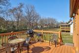 314 Creekwalk Blvd - Photo 5
