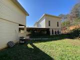 200 New Hope Rd - Photo 12