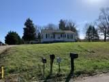 7746&7750 Northshore Drive - Photo 1