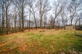 5838 Bell Road - Photo 7