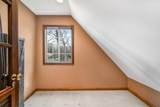 20 Meadowlark Circle - Photo 36