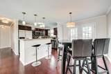 6635 Trousdale Rd - Photo 4