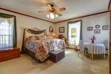 2279 Hodges Ferry Rd - Photo 12