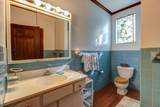 2279 Hodges Ferry Rd - Photo 15