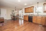 260 Twilight Blvd - Photo 10
