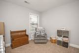 260 Twilight Blvd - Photo 24