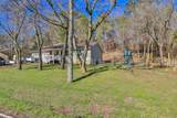 7349 Meadow Rd - Photo 3