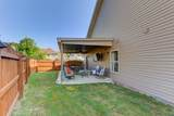 7901 Forbes Lane - Photo 22