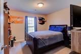 1604 Pendleton Drive - Photo 18