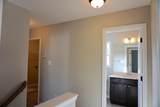 405 Drakewood Rd - Photo 16