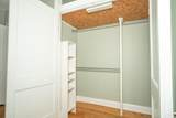 106 Busbee Rd - Photo 12