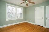 106 Busbee Rd - Photo 13