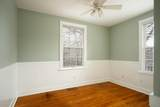 106 Busbee Rd - Photo 14