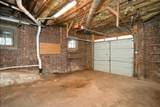 106 Busbee Rd - Photo 18