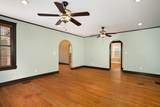 106 Busbee Rd - Photo 4