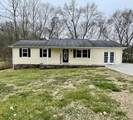 7141 Periwinkle Rd - Photo 1