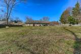 235 Old Clover Hill Rd - Photo 21
