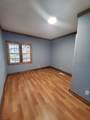 2051 5th Ave - Photo 12
