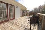 155 Cave Branch Rd - Photo 3