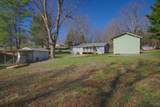 304 Pennycuff Ave - Photo 4