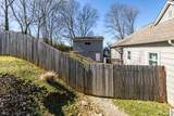 2741 Whittle Springs Rd - Photo 31