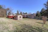 1328 Oak Ridge Hwy - Photo 2