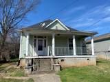 1617 Gillespie Ave - Photo 2