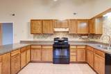 1290 Coventry Court - Photo 14