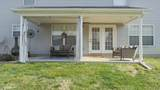 7827 Dawnview Rd - Photo 16