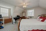 1237 Forest Hill Drive - Photo 30