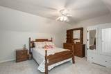 1237 Forest Hill Drive - Photo 33