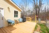 1237 Forest Hill Drive - Photo 8