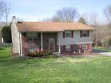 7945 Pedigo Rd - Photo 2