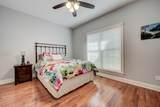 103 Winchester Circle - Photo 14