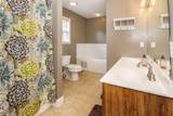 7009 Ghiradelli Rd - Photo 15