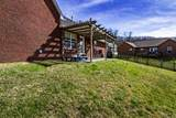 7009 Ghiradelli Rd - Photo 28