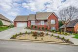424 Royal Oaks Drive - Photo 2