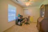 1406 Kay View Drive - Photo 7