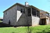 10 Inwood Drive - Photo 38